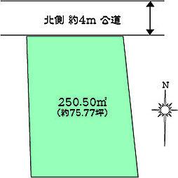 水戸市米沢町