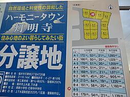 福井市灯明寺3丁目