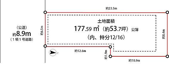 マンション(建物一部)-大田区久が原3丁目 敷地配置図