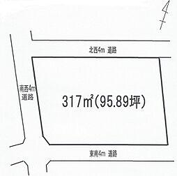 大網白里市永田