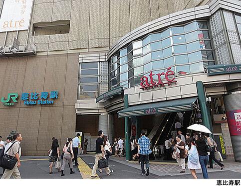 マンション(建物全部)-渋谷区東4丁目 恵比寿駅(現地まで1040m)