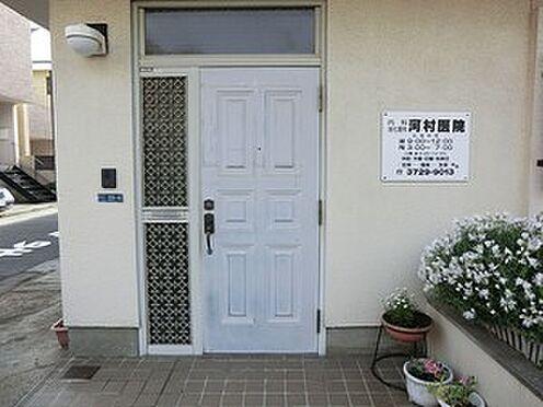 マンション(建物全部)-大田区東雪谷4丁目 周辺環境:河村医院