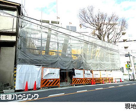 マンション(建物全部)-渋谷区恵比寿南3丁目 建築中