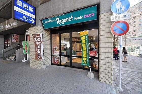 ビル(建物全部)-福岡市中央区渡辺通4丁目 帰宅途中に寄れるスーパー