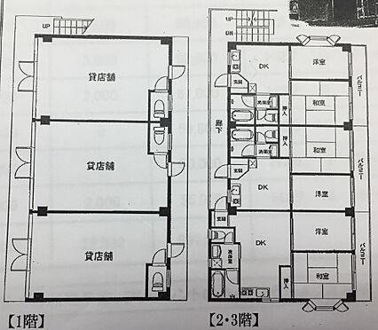 マンション(建物全部)-相模原市中央区星が丘1丁目 間取り