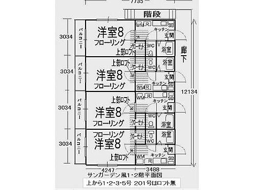 アパート-仙台市青葉区旭ケ丘2-1-17 間取り