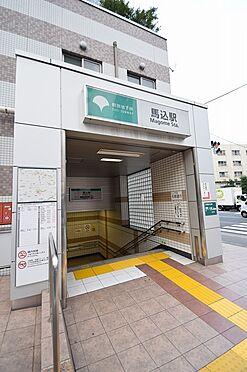 アパート-大田区中馬込1丁目 都営浅草線「馬込」駅から徒歩8分で通勤・通学に便利。