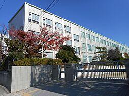高針台中学校 徒歩14分(1090m)