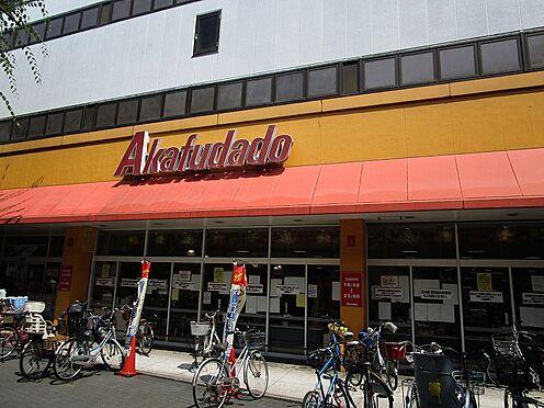 アパート-葛飾区堀切2丁目 日用品も揃うスーパーまで徒歩6分。