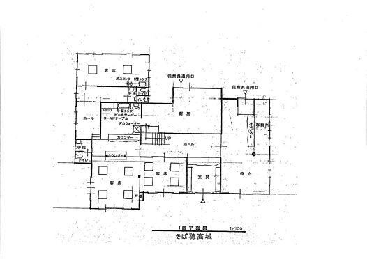 旅館-安曇野市穂高有明 日本そば店の1階間取りです