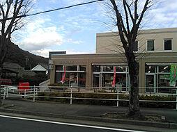 藤川郵便局まで558m