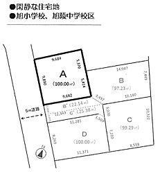 平塚市公所