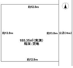 横須賀市桜が丘1丁目