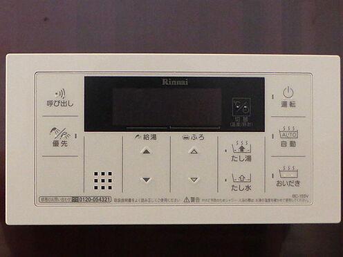 アパート-金沢市示野町南 追焚機能付き給湯リモコン