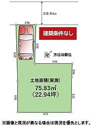 千代田区飯田橋4丁目