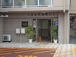 京都市伏見区東浜南町