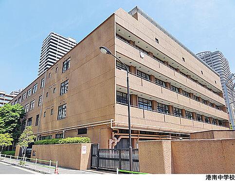 マンション(建物一部)-港区港南2丁目 港南中学校