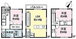 堺市西区上野芝町5丁