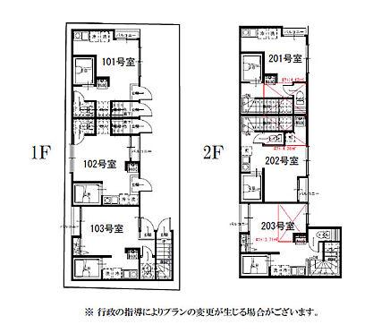 アパート-中野区若宮1丁目 間取図