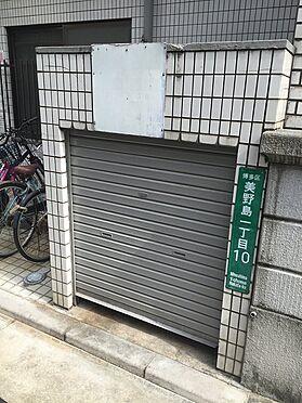 ビル(建物全部)-福岡市博多区美野島1丁目 シャッター付きゴミ置き場で衛生的