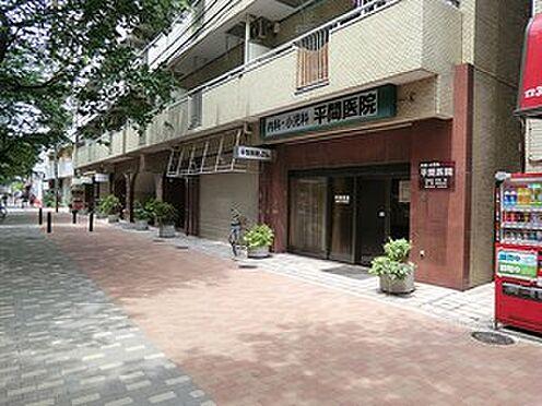 マンション(建物全部)-練馬区豊玉北6丁目 周辺環境:平間医院