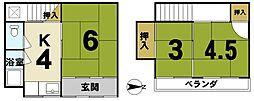 京都市東山区三条通南裏白川筋西入3丁目南西海子町