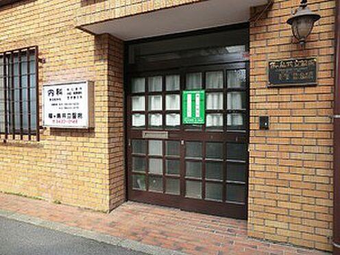 マンション(建物全部)-世田谷区経堂2丁目 周辺環境:種ケ島共立医院