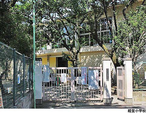 マンション(建物全部)-世田谷区経堂2丁目 経堂小学校