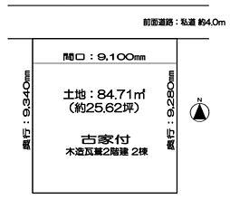 東大阪市喜里川町