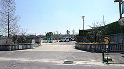 広川台小学校(830m)