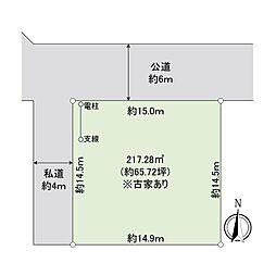 横須賀市馬堀海岸3丁目