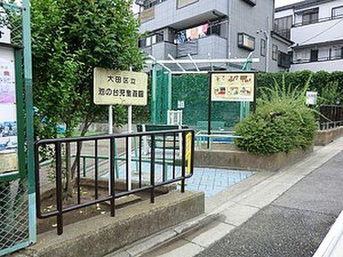 マンション(建物全部)-大田区東雪谷4丁目 池の台児童遊園