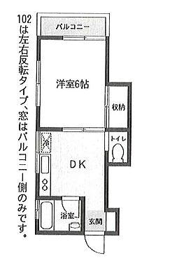 アパート-町田市旭町2丁目 間取り
