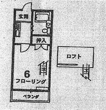 アパート-大津市膳所2丁目 その他