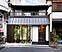 京都市内中心部本格ゲストハウス
