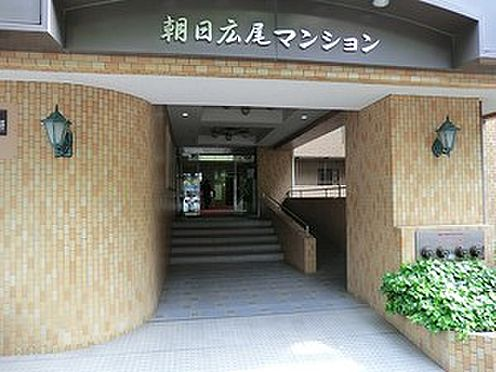 マンション(建物一部)-渋谷区恵比寿西1丁目 東邦クリニック