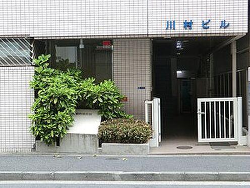 マンション(建物一部)-港区東新橋1丁目 周辺環境:川村内科医院