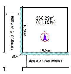 富山市赤田