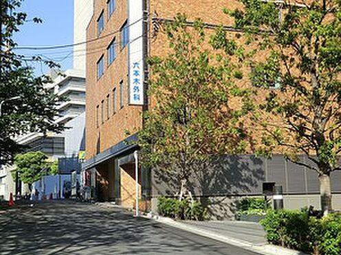 建物全部その他-港区南青山4丁目 六本木外科胃腸科
