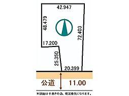 札幌市手稲区星置二条7丁目