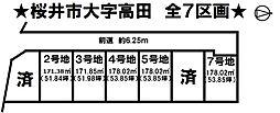 桜井市大字高田