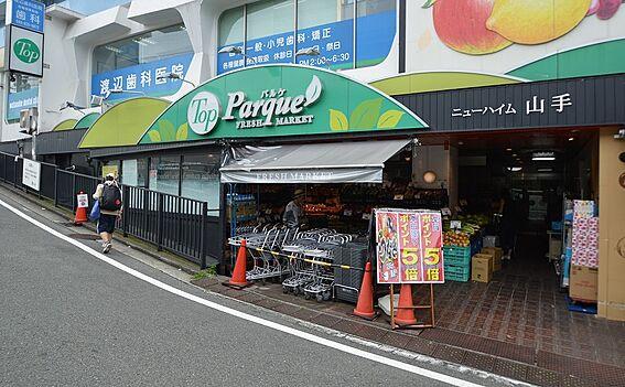 アパート-横浜市中区本郷町3丁目 最寄りのスーパーまで徒歩10分
