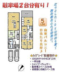 京都市伏見区横大路富ノ森町