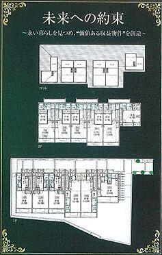 マンション(建物全部)-新宿区若葉1丁目 間取り