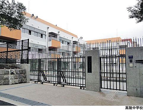マンション(建物一部)-港区西麻布4丁目 高陵中学校