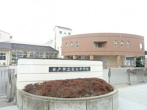 マンション(建物全部)-水戸市柳町1丁目 中学校水戸市立第三中学校まで735m