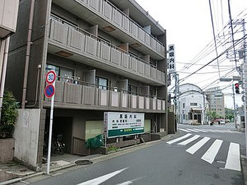 マンション(建物全部)-世田谷区経堂2丁目 黒坂内科