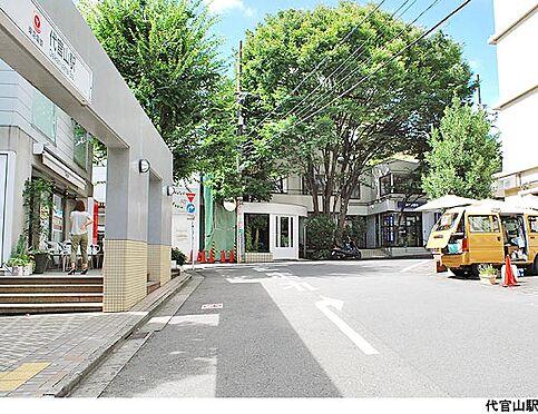 マンション(建物一部)-渋谷区恵比寿西1丁目 代官山駅(現地まで80m)