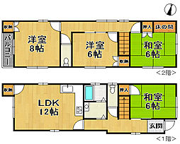 神戸市垂水区舞子坂3丁目