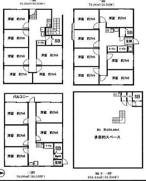 店舗事務所(建物一部)-新宿区百人町1丁目 外観